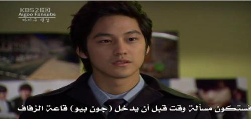 Aigoo Fansubs : يقدم الحلقات (15+16) من دراما الفتيان قبل الزهور(Boys Before Flowers),أنيدرا
