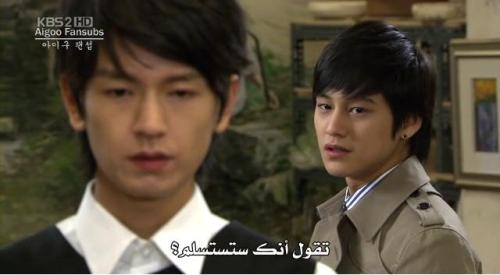 Aigoo Fansubs: الحلقة (17) السابعة عشر من (الفتيان قبل الزهور) Boys Before Flowers,أنيدرا