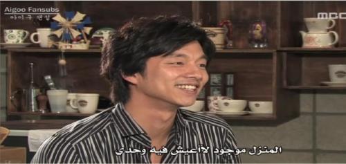 Aigoo Fanusbs يقدم : الحلقة الخاصة من Coffee Prince,أنيدرا