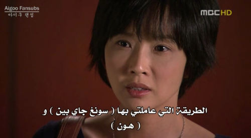 Aigoo Fansubs : يقدم الحلقات (14+15) من دراما الفضيحة الأخيرة (Last Scandal),أنيدرا